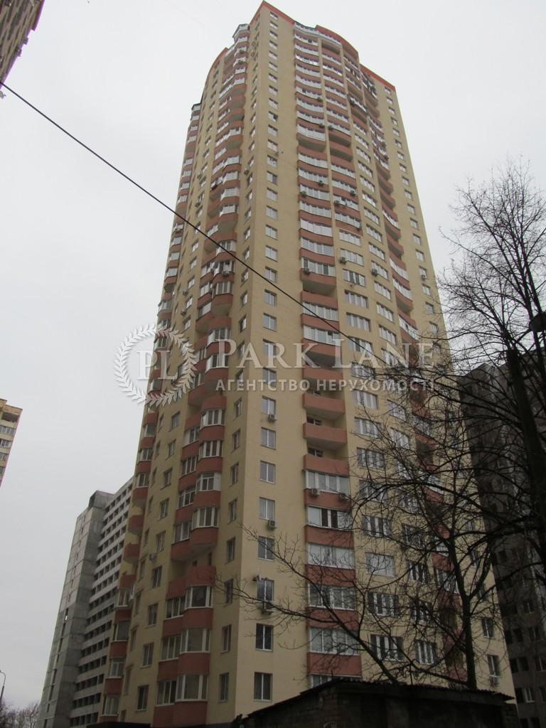 Квартира вул. Олевська, 9, Київ, Z-1859737 - Фото 1