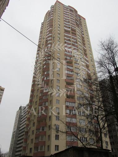 Квартира, X-24699, 9