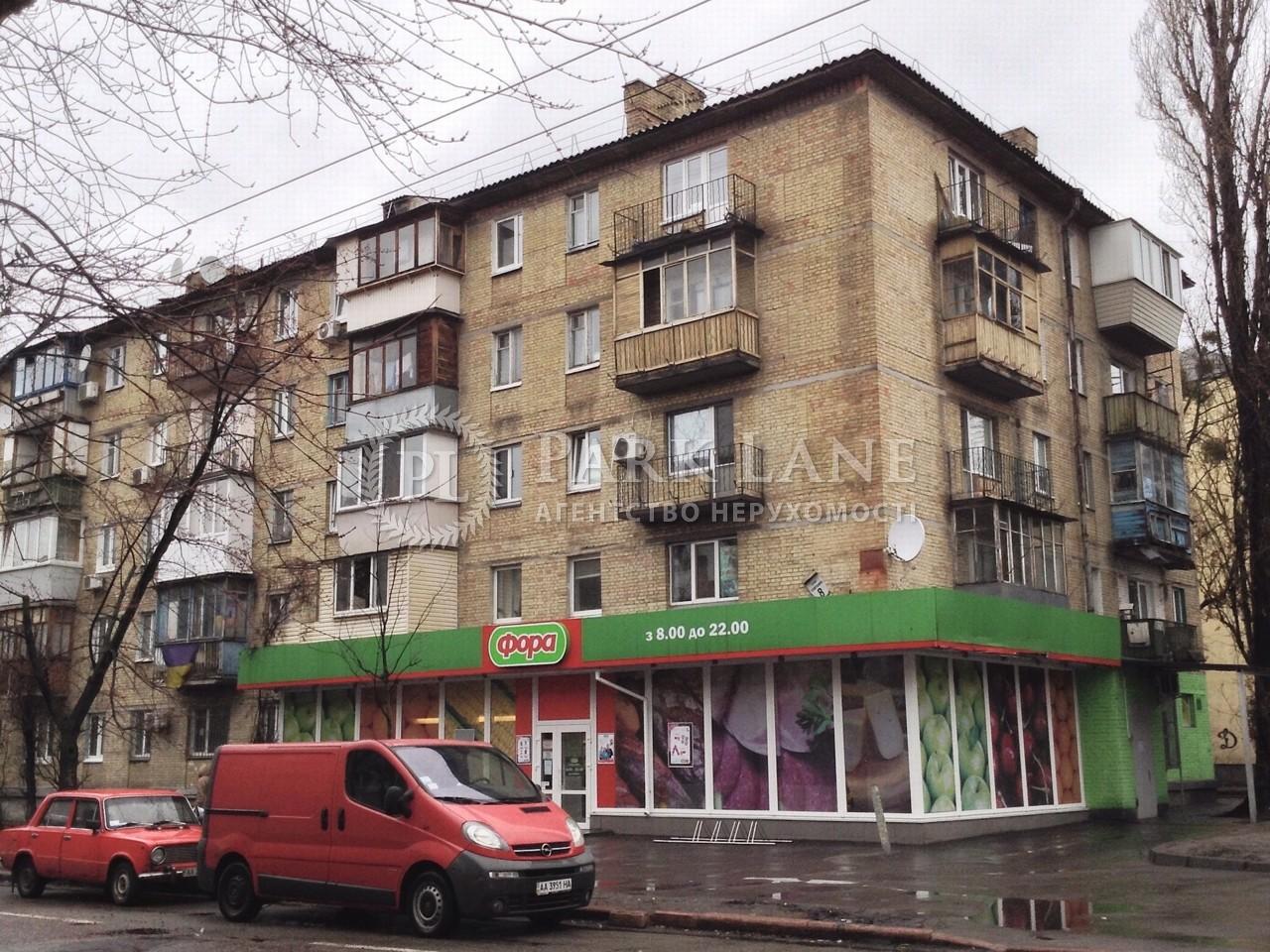 Квартира ул. Строителей, 8, Киев, K-25014 - Фото 1