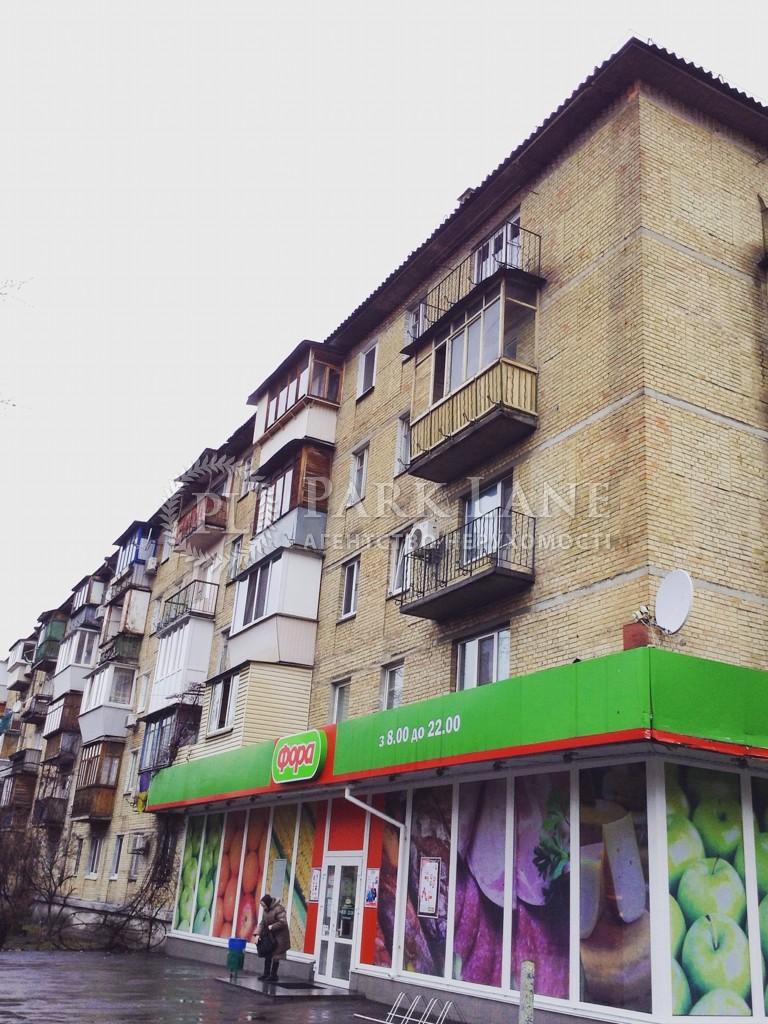Квартира ул. Строителей, 8, Киев, K-25014 - Фото 8