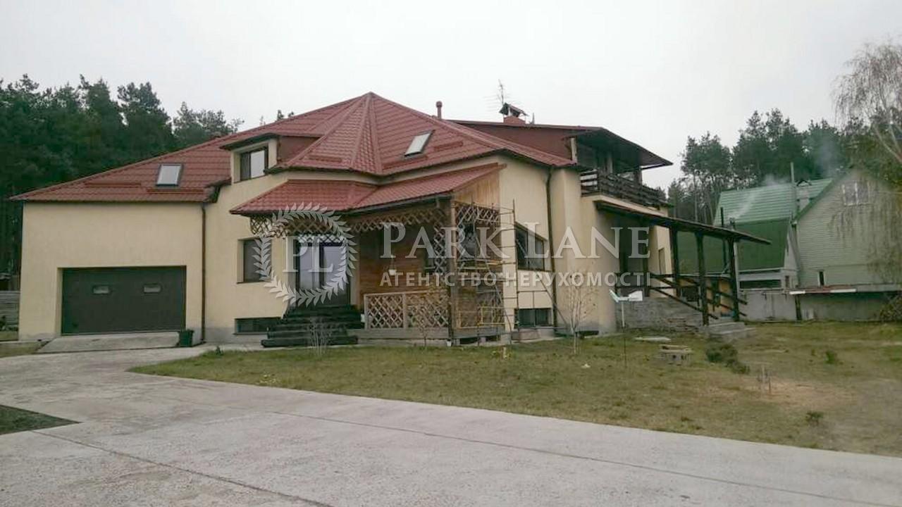 Будинок вул. Богуна Івана (Будьонного), Київ, Z-1677853 - Фото 1