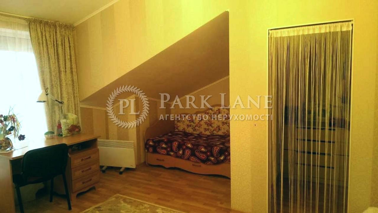Будинок вул. Богуна Івана (Будьонного), Київ, Z-1677853 - Фото 4