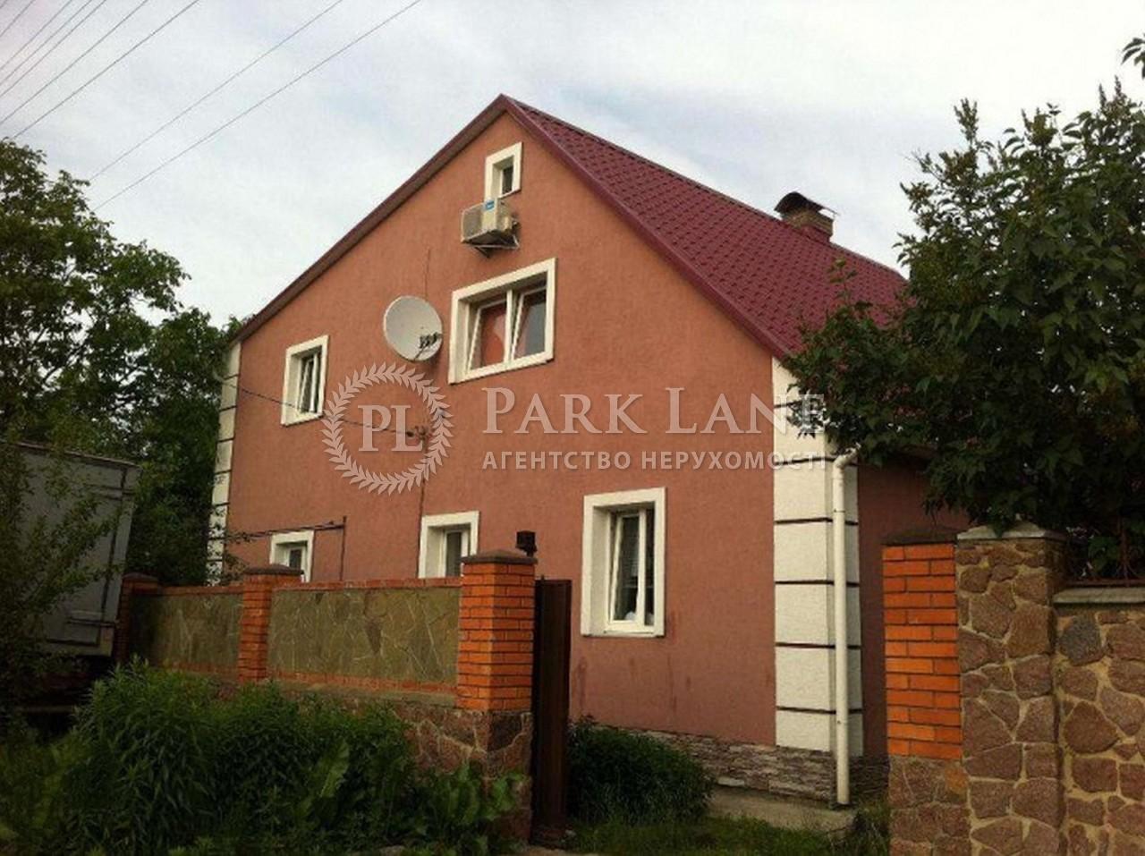 Дом ул. Селекционеров, Киев, Z-1573356 - Фото 1