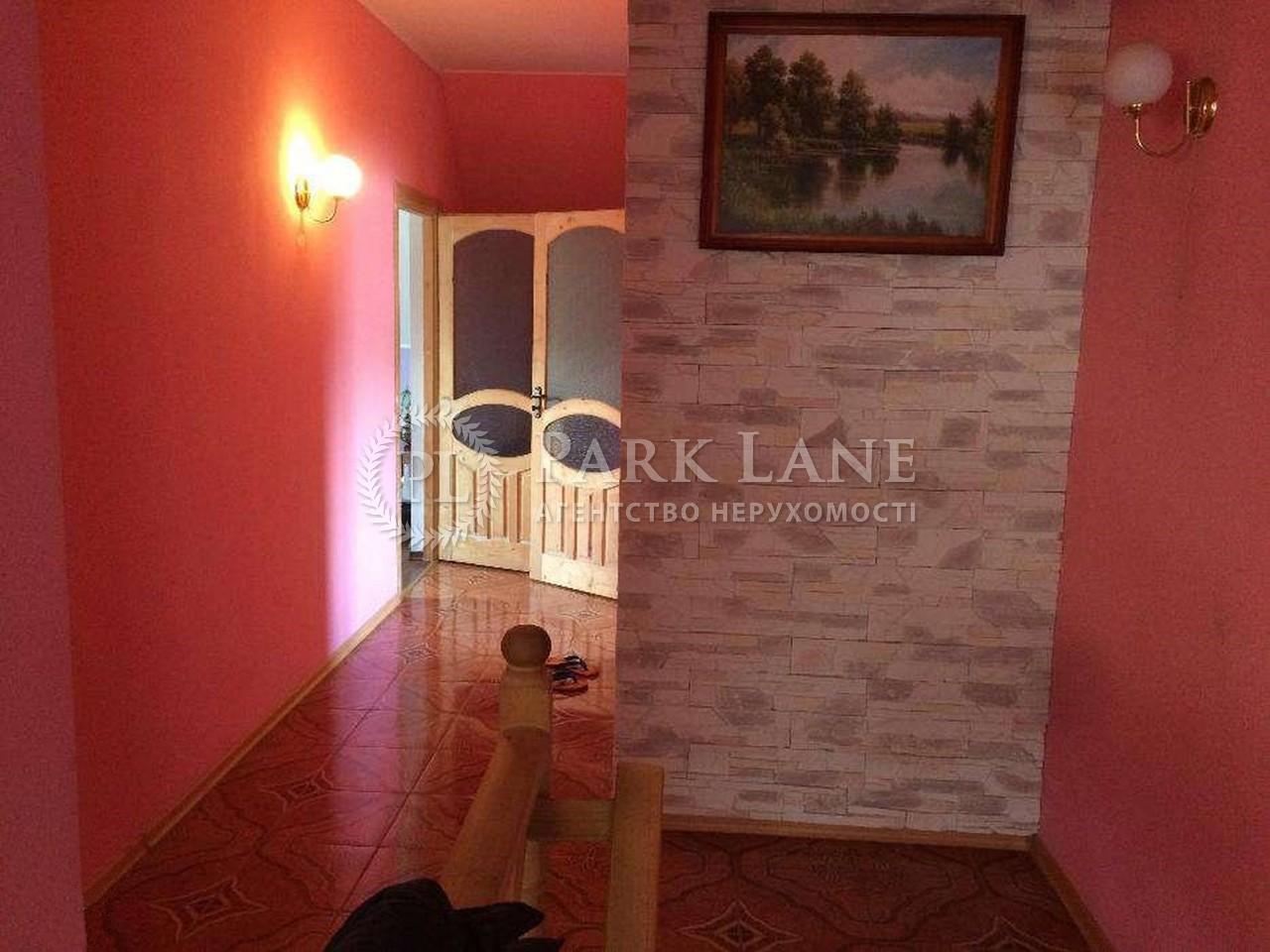Дом ул. Селекционеров, Киев, Z-1573356 - Фото 3