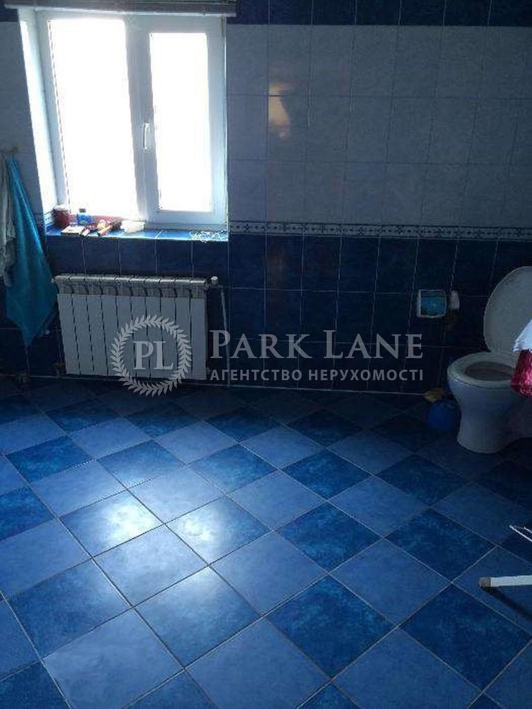 Дом ул. Селекционеров, Киев, Z-1573356 - Фото 5