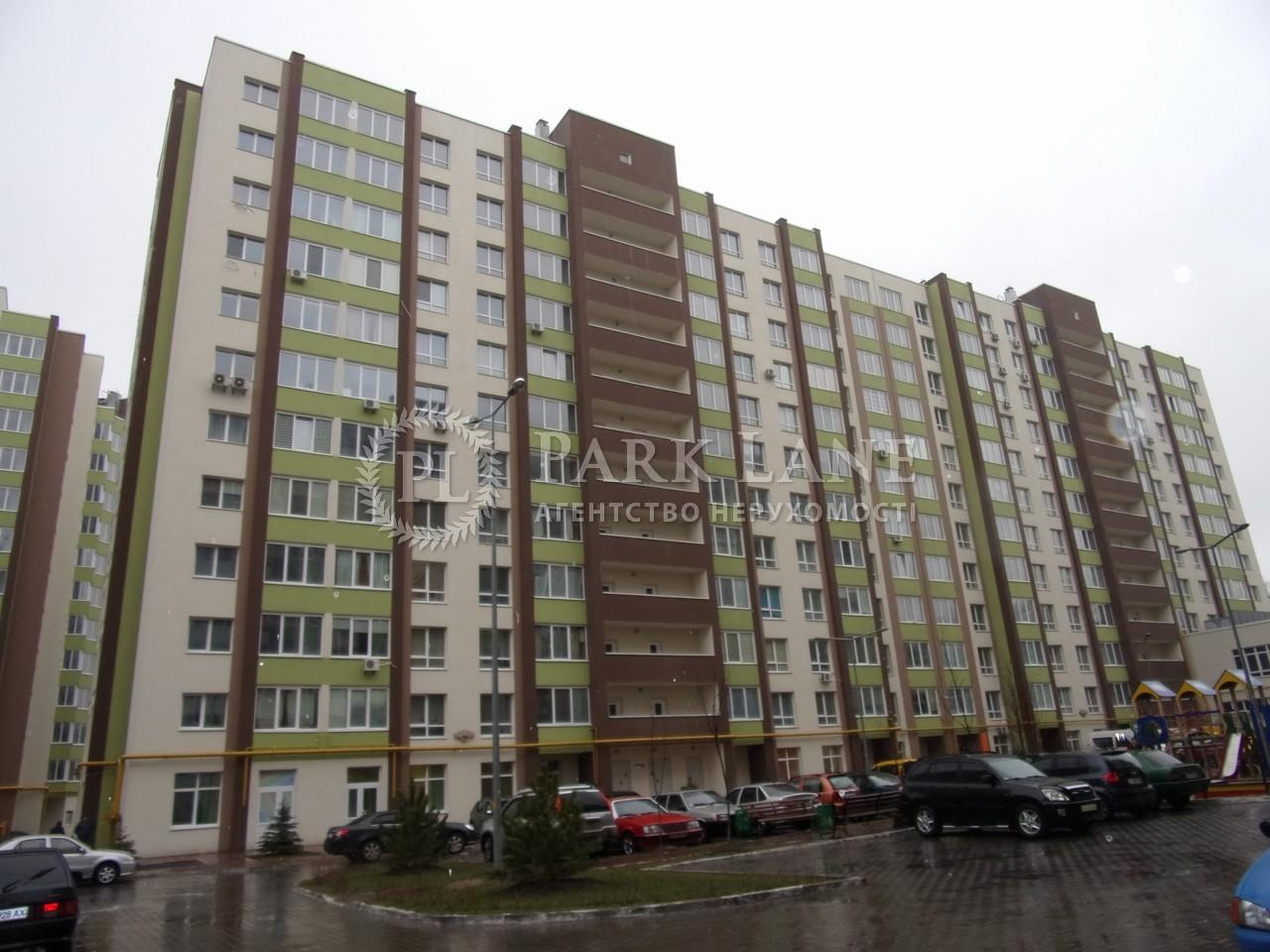 Квартира D-30300, Академика Шалимова, 67а, Софиевская Борщаговка - Фото 1