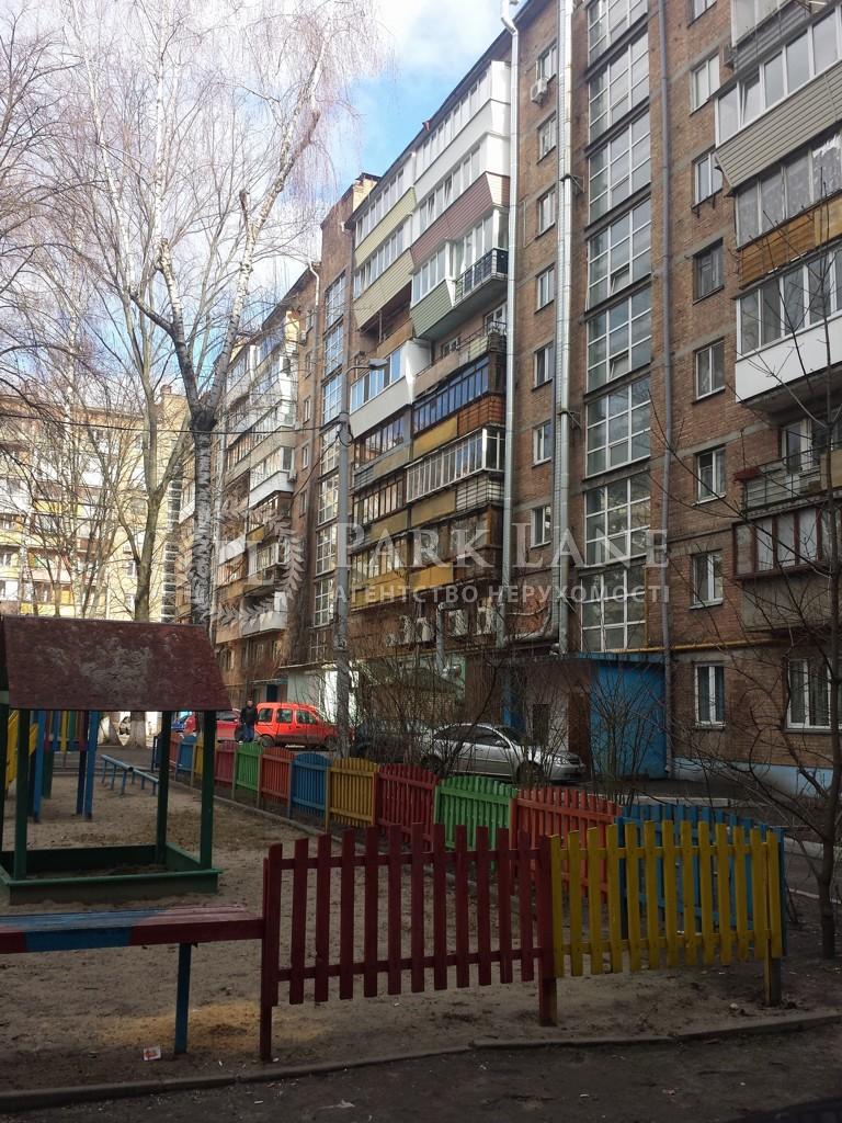 Квартира Повітрофлотський просп., 52, Київ, B-100000 - Фото 1