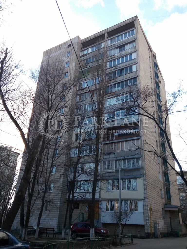 Квартира ул. Липкивского Василия (Урицкого), 17, Киев, N-12098 - Фото 1
