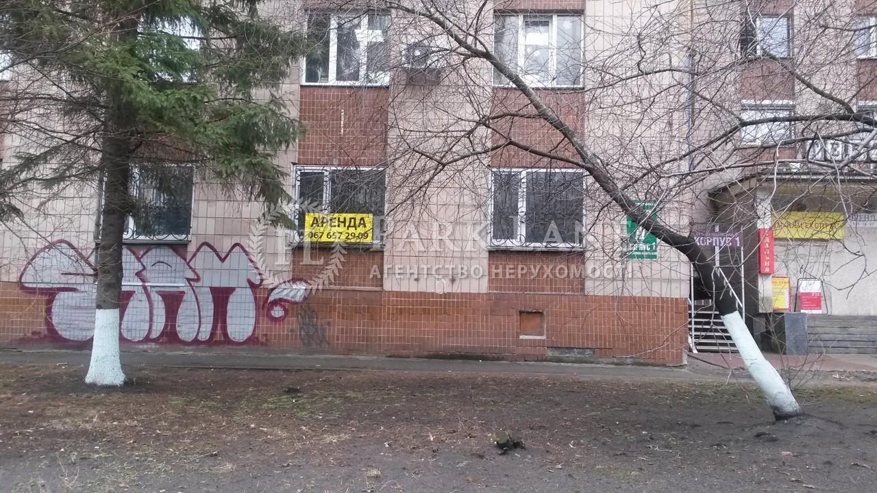 Магазин, ул. Голосеевская, Киев, Z-1705737 - Фото 4