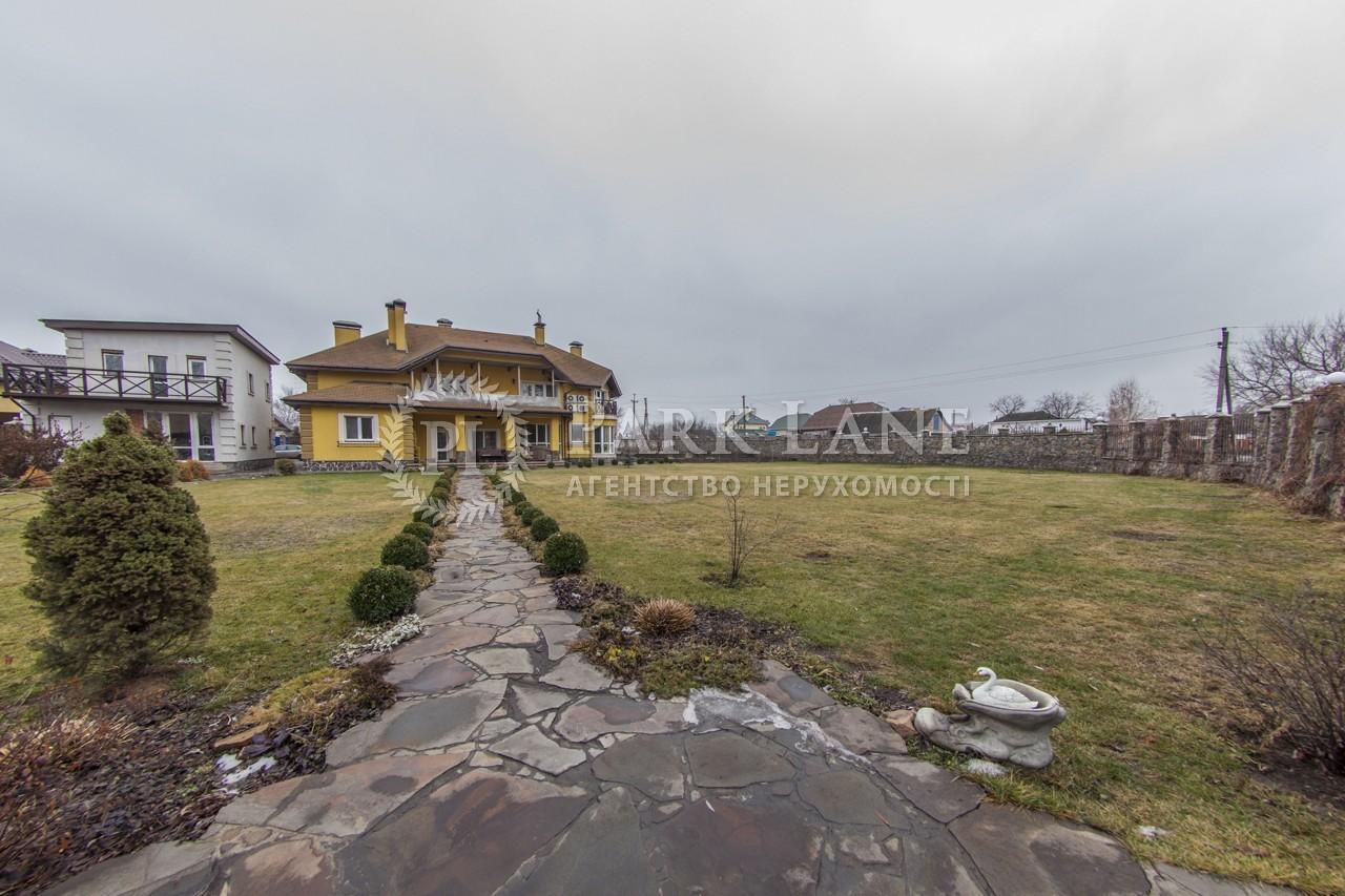 Дом ул. Гагарина, Вишенки, L-22995 - Фото 5