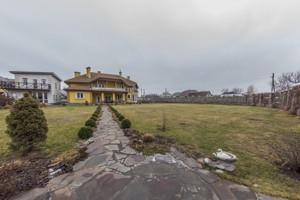 Будинок L-22995, Гагаріна, Вишеньки - Фото 3
