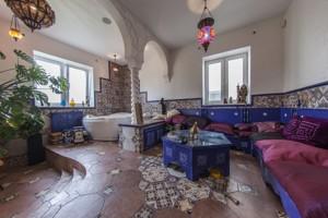 Дом L-22995, Гагарина, Вишенки - Фото 26