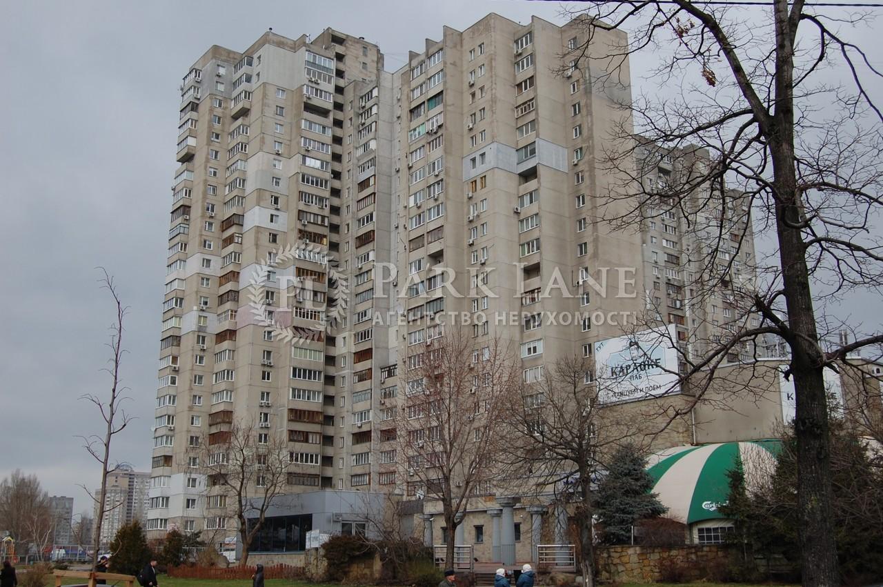 Квартира ул. Декабристов, 12/37, Киев, B-73528 - Фото 26