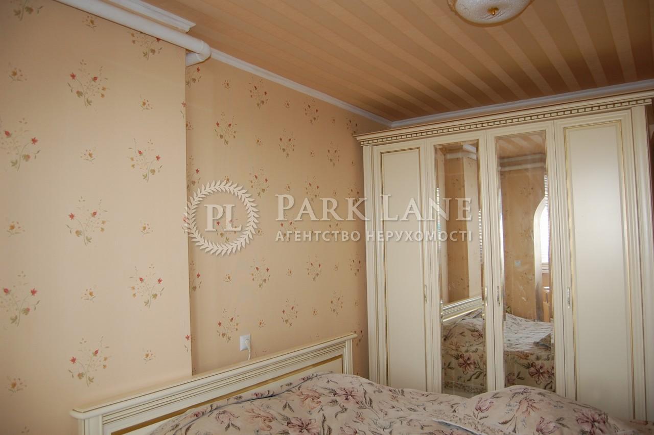 Квартира ул. Декабристов, 12/37, Киев, B-73528 - Фото 9