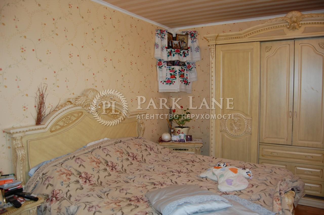 Квартира ул. Декабристов, 12/37, Киев, B-73528 - Фото 7