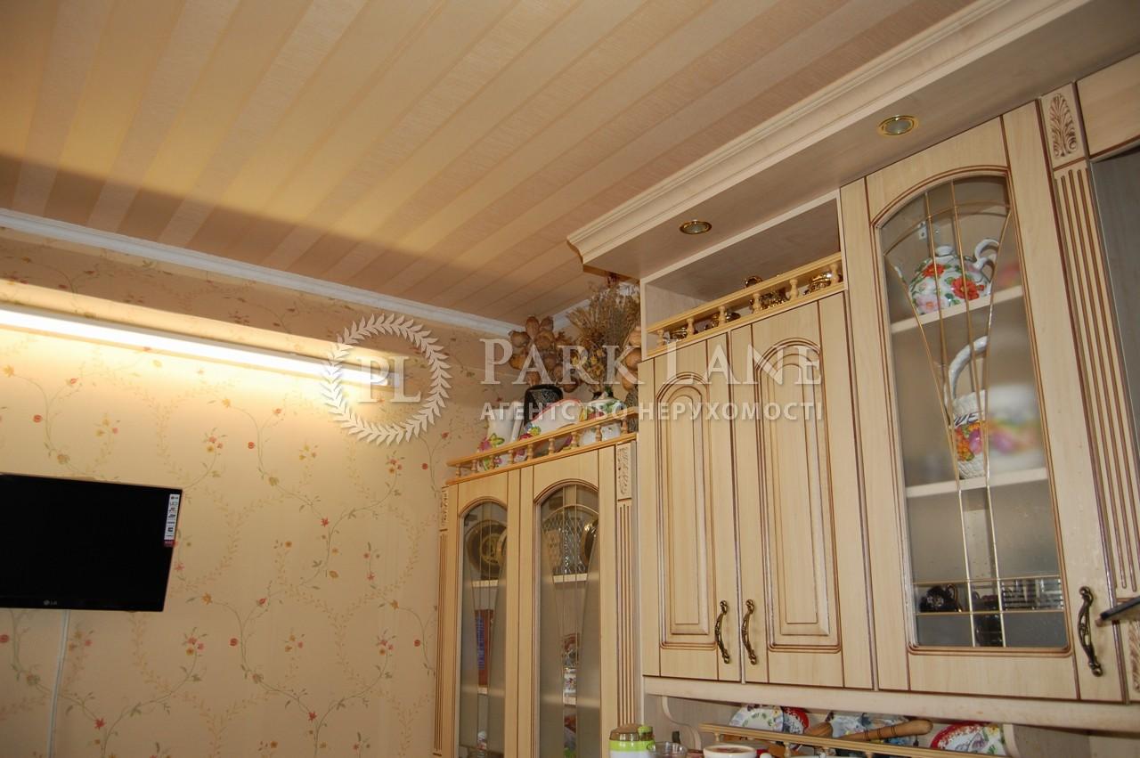 Квартира ул. Декабристов, 12/37, Киев, B-73528 - Фото 12