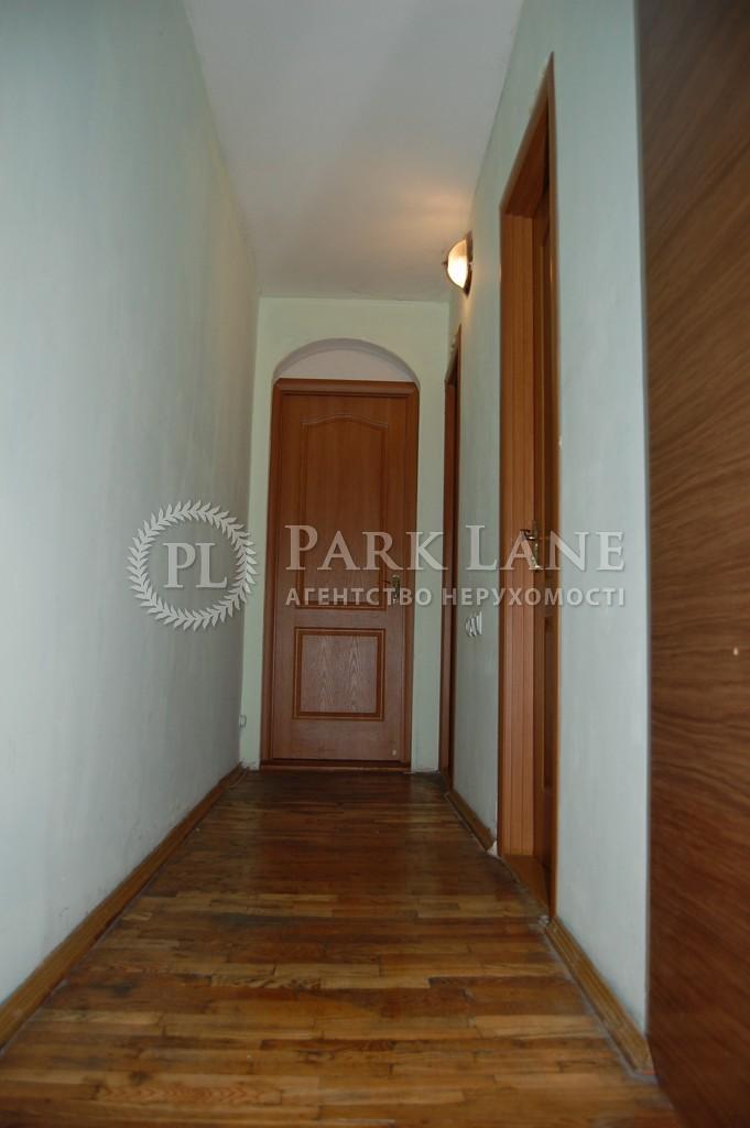 Квартира ул. Декабристов, 12/37, Киев, B-73528 - Фото 21