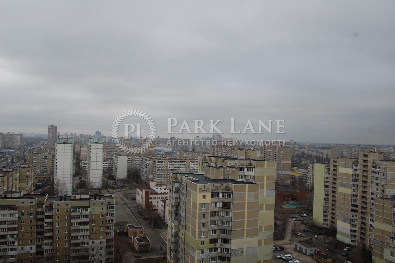 Квартира ул. Декабристов, 12/37, Киев, B-73528 - Фото 23