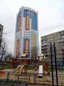 Квартира B-93750, Бакинская, 37д, Киев - Фото 1