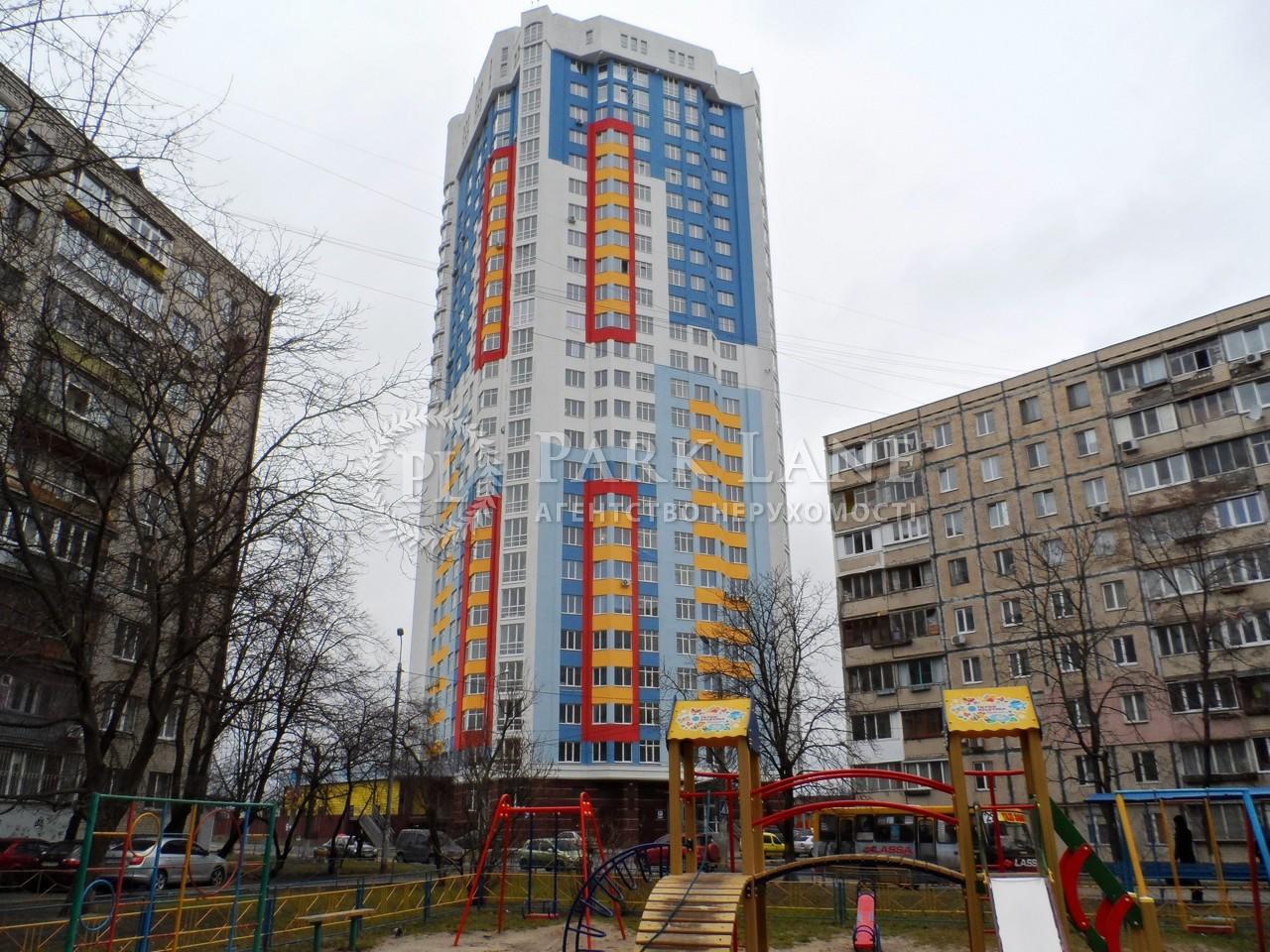 Квартира ул. Бакинская, 37д, Киев, J-29923 - Фото 9