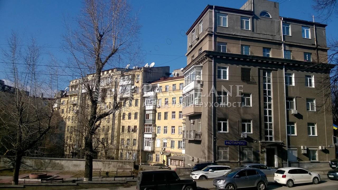 Квартира ул. Толстого Льва, 25, Киев, B-83922 - Фото 19