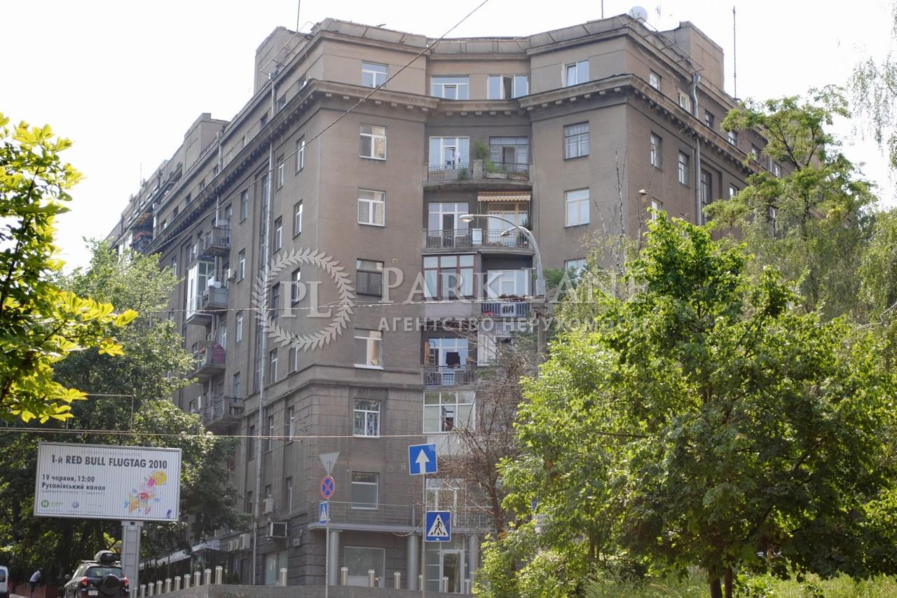 Квартира ул. Толстого Льва, 25, Киев, Z-396584 - Фото 1
