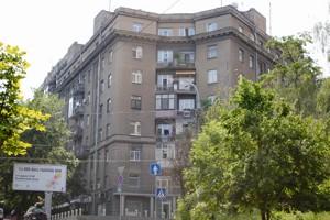 Квартира, X-30242, Толстого Льва, 25, Голосеевский (центр), Голосеевский, Киев