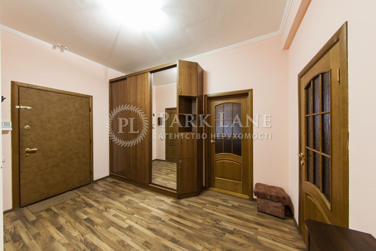 Квартира ул. Молдавская, 2, Киев, H-36402 - Фото 22