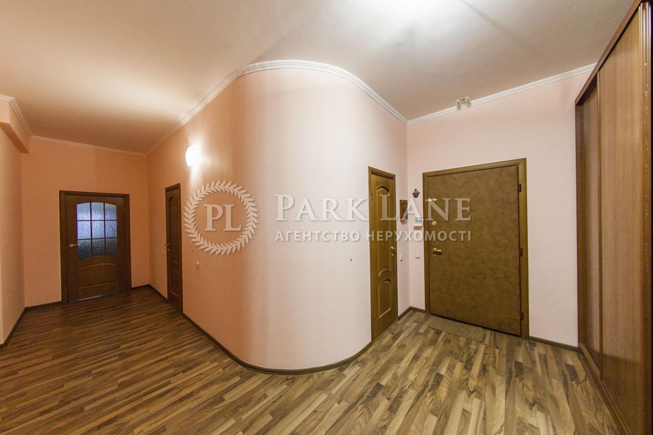 Квартира ул. Молдавская, 2, Киев, H-36402 - Фото 23