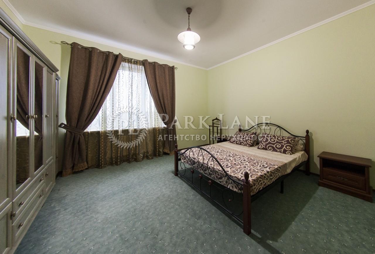 Квартира ул. Молдавская, 2, Киев, H-36402 - Фото 8