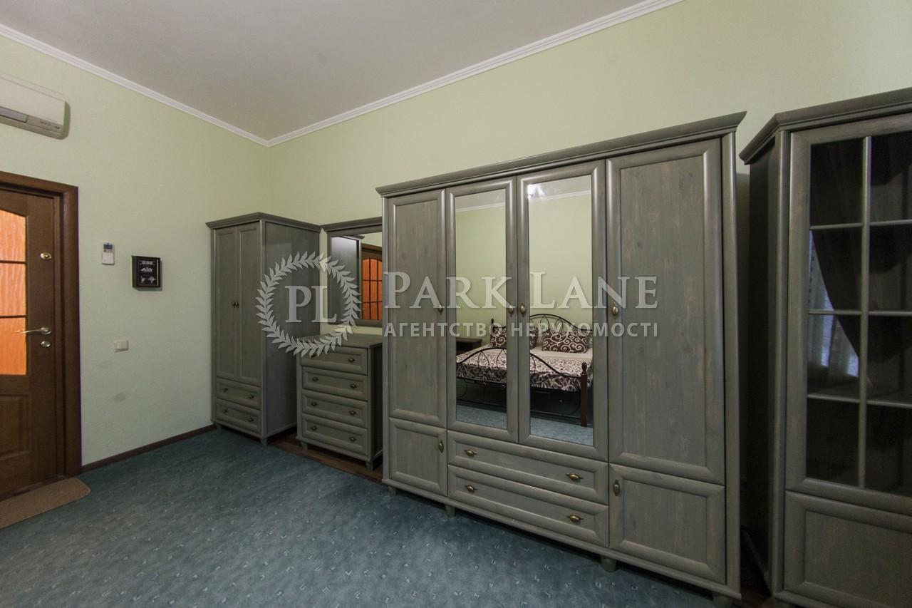 Квартира ул. Молдавская, 2, Киев, H-36402 - Фото 11