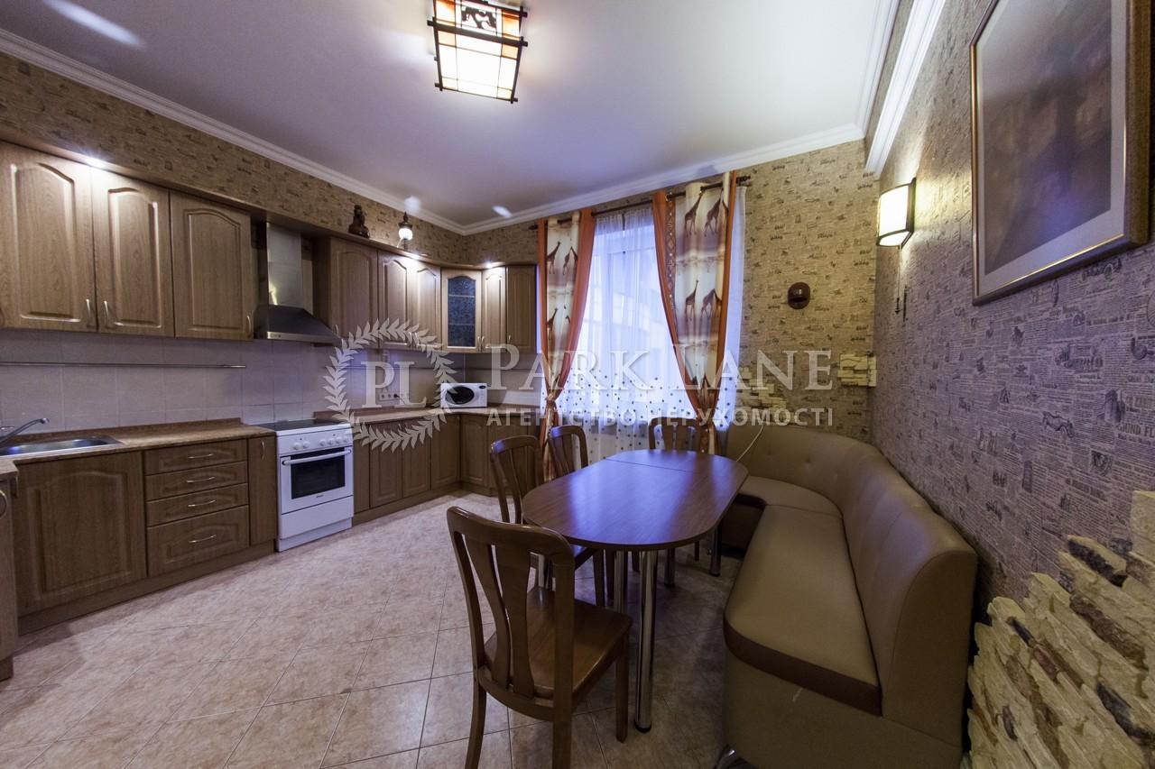 Квартира ул. Молдавская, 2, Киев, H-36402 - Фото 16