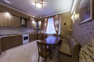 Квартира H-36402, Молдавская, 2, Киев - Фото 19
