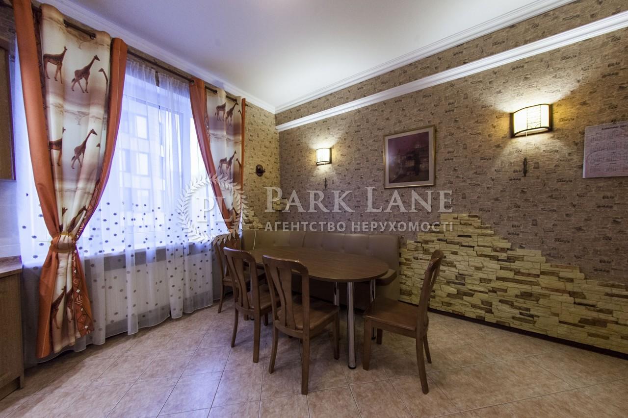 Квартира ул. Молдавская, 2, Киев, H-36402 - Фото 17
