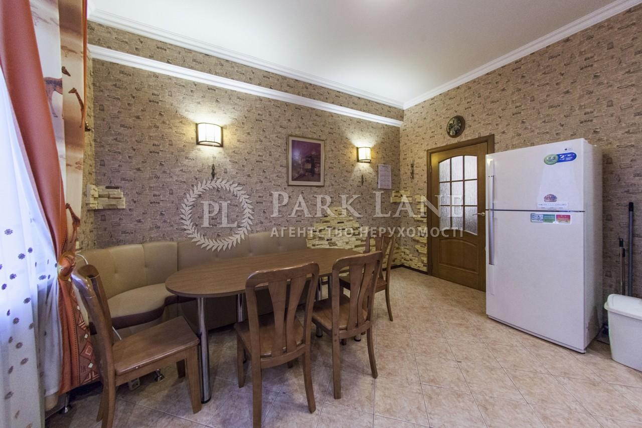 Квартира ул. Молдавская, 2, Киев, H-36402 - Фото 18