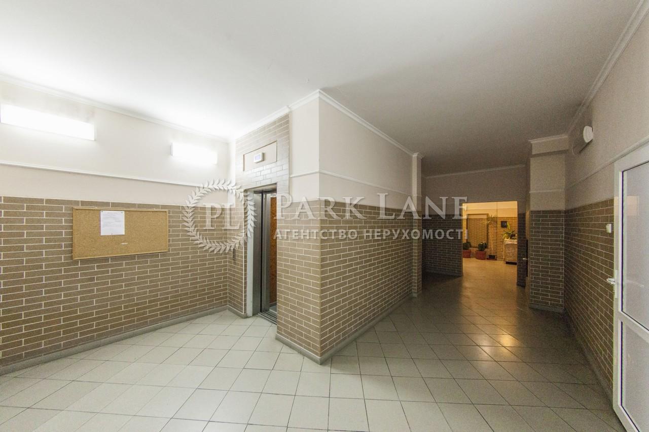 Квартира ул. Молдавская, 2, Киев, H-36402 - Фото 25