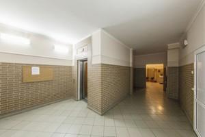 Квартира H-36402, Молдавская, 2, Киев - Фото 28