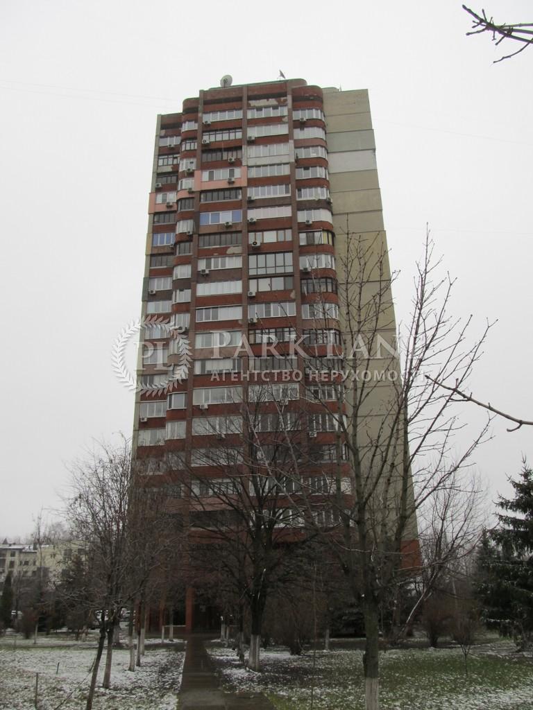 Квартира вул. Старонаводницька, 8а, Київ, R-9721 - Фото 22