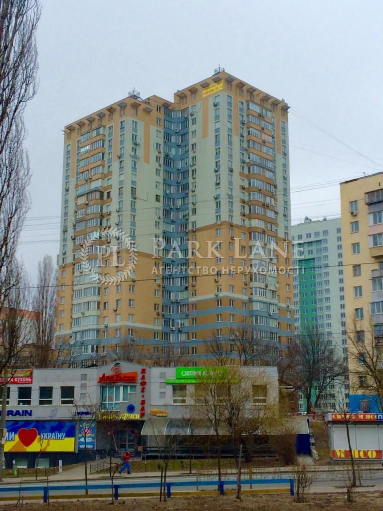 Квартира N-22042, В.Китаївська, 10а, Київ - Фото 3
