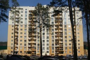 Квартира Z-73505, Лобановского, 27, Чайки - Фото 1