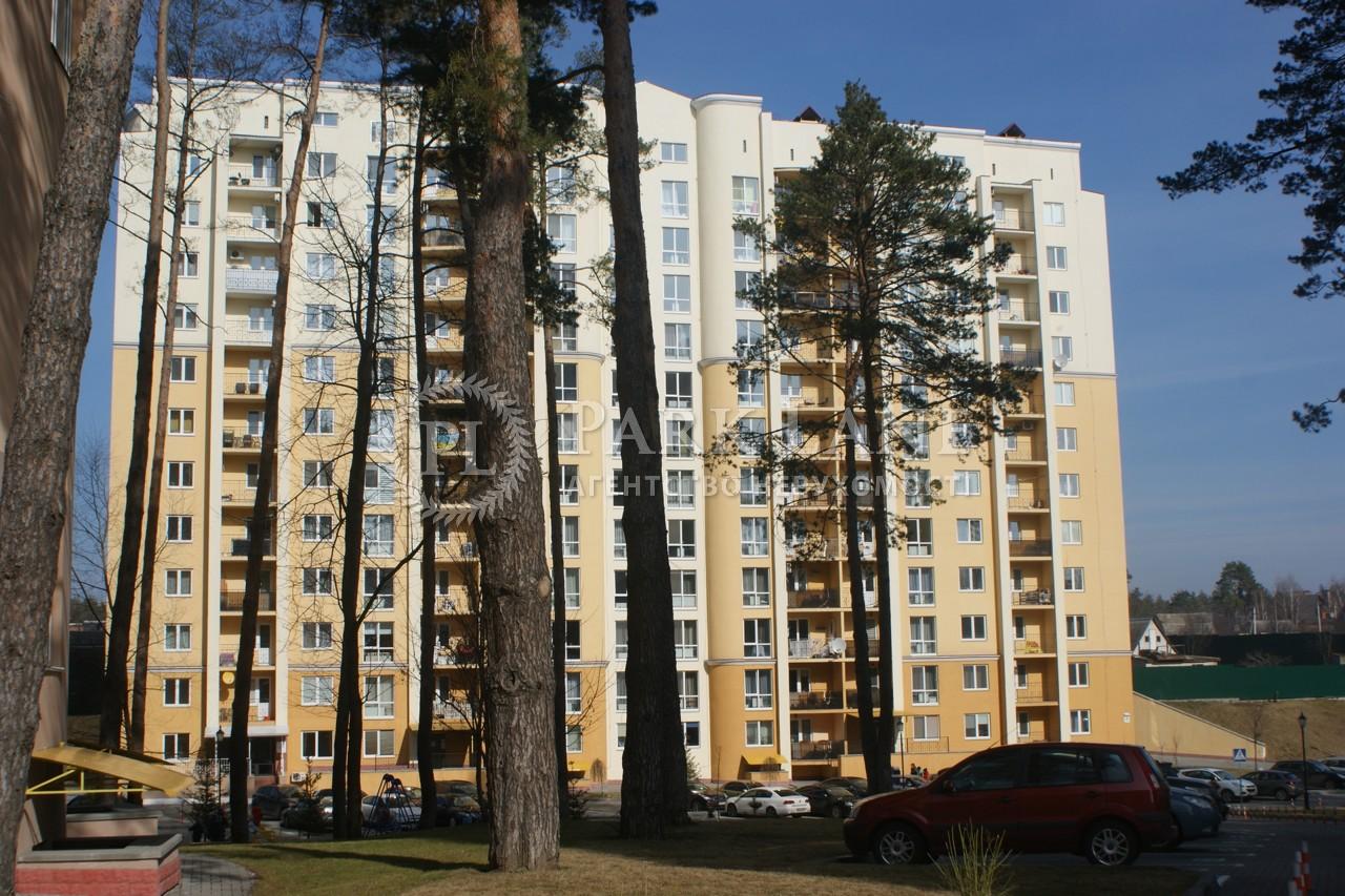Квартира ул. Лобановского, 27, Чайки, Z-73505 - Фото 2