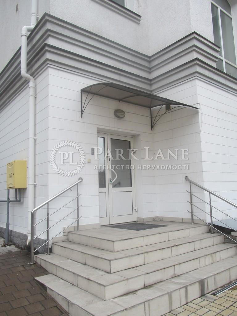 Дом ул. Добровольческих батальонов (Панфиловцев), Киев, Z-1057355 - Фото 23