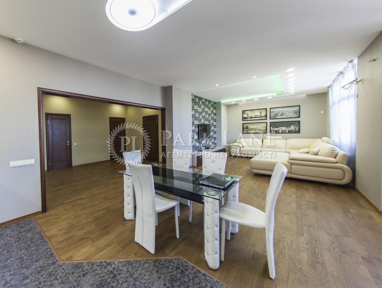 Квартира ул. Глубочицкая, 32б, Киев, K-22263 - Фото 7
