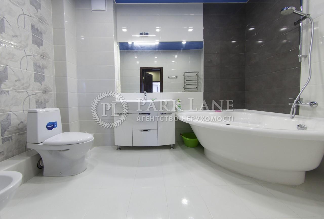 Квартира ул. Глубочицкая, 32б, Киев, K-22263 - Фото 17