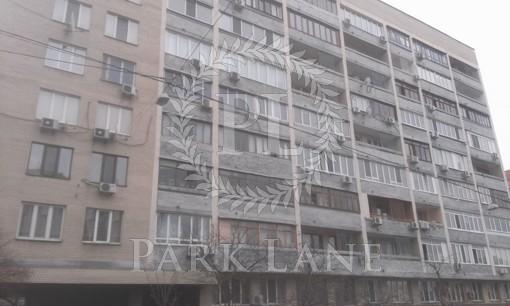 Квартира, X-21445, 73