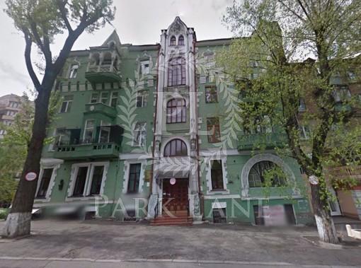 Квартира, N-19273, 23