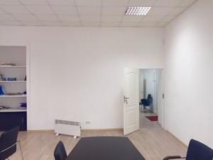 Квартира K-22258, Терещенківська, 21, Київ - Фото 11