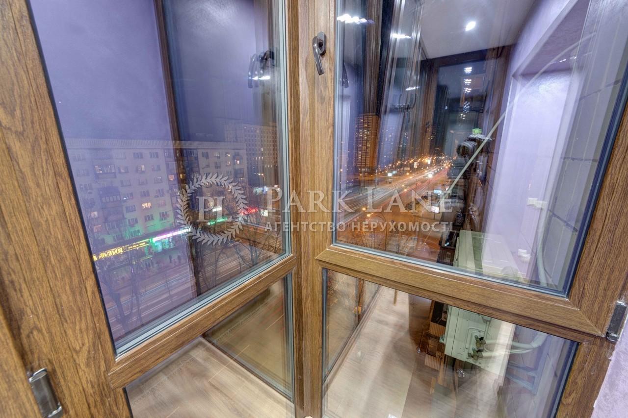 Квартира Леси Украинки бульв., 24, Киев, X-30293 - Фото 15