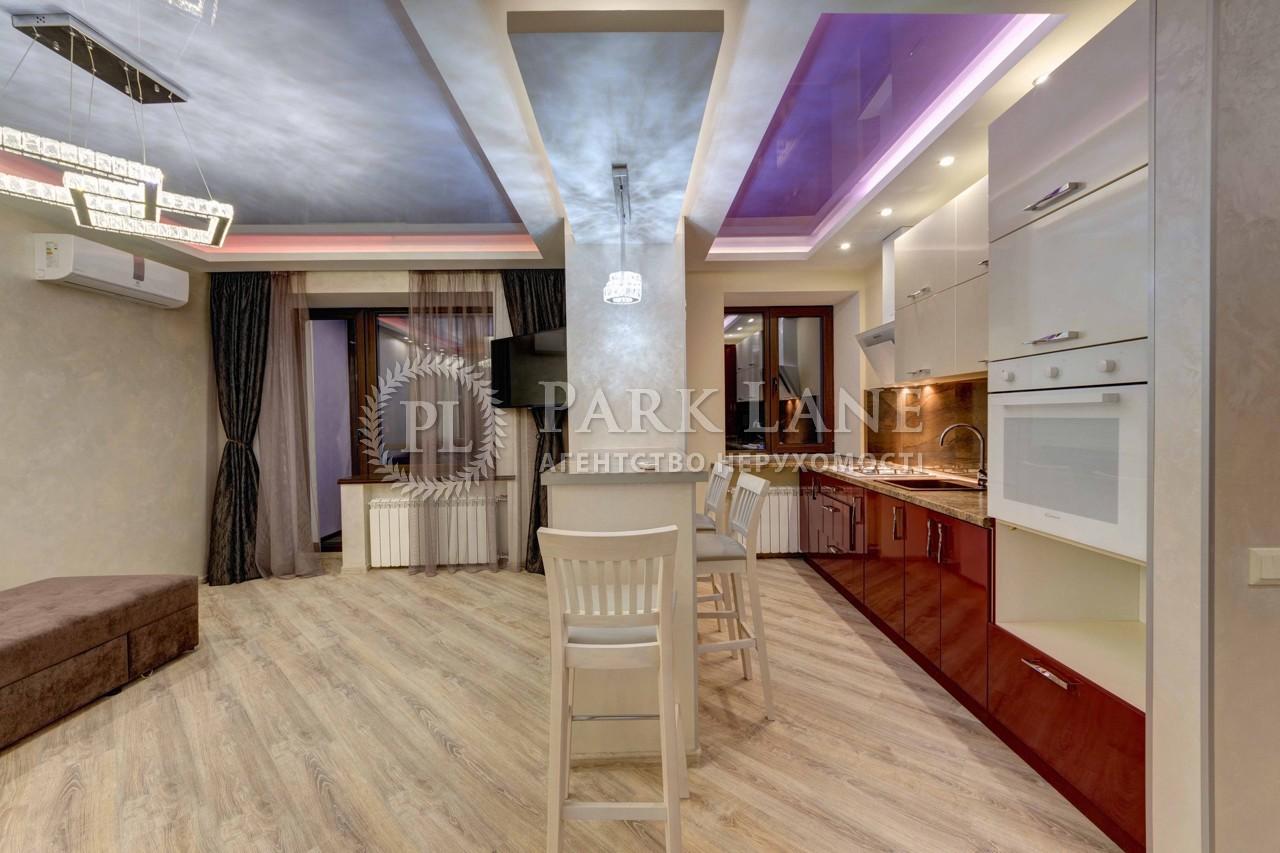 Квартира Леси Украинки бульв., 24, Киев, X-30293 - Фото 9