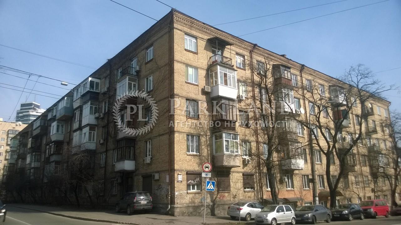 Нежитлове приміщення, B-100537, Бастіонна, Київ - Фото 1